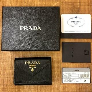 PRADA - 【新品未使用】PRADA   NERO/Black  VITELLO MOVE