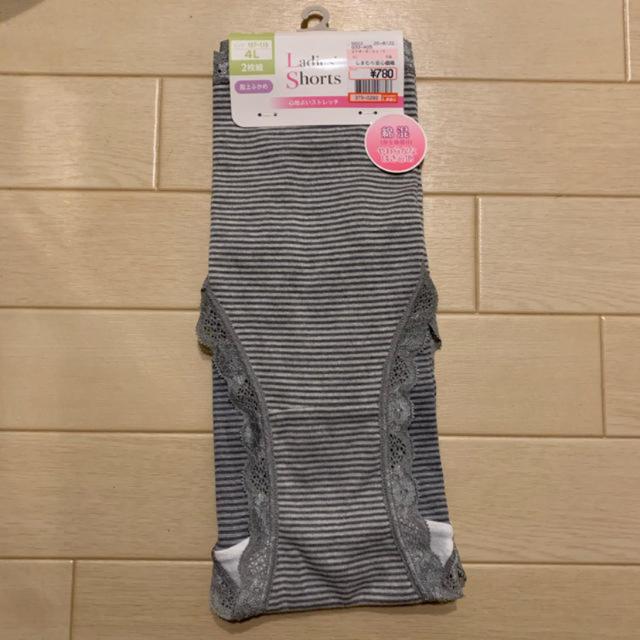 しまむら(シマムラ)の新品未使用ブラショーツ4点セット レディースの下着/アンダーウェア(ブラ&ショーツセット)の商品写真