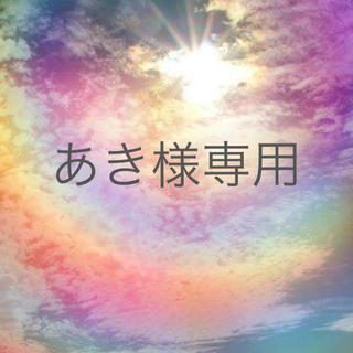 あき様専用ページ(Tシャツ(長袖/七分))