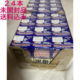 メロディアン 黒酢飲料 ブルーベリー味 24本