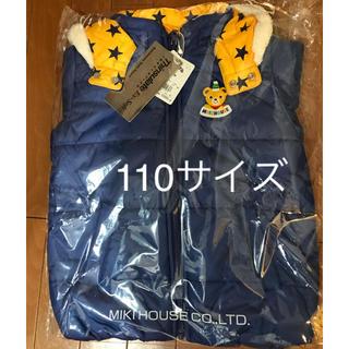 mikihouse - ミキハウス 110 リバーシブルコート 可愛い 安い 美品 綺麗 冬