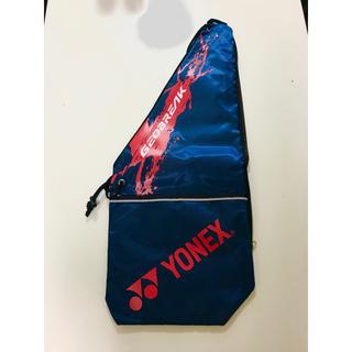 ヨネックス(YONEX)のラケットケース(バッグ)
