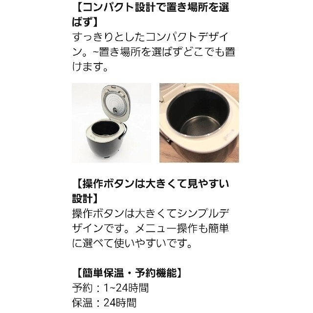 新品 多機能 炊飯器 1~4合炊き 送料込み6730円でも可能 スマホ/家電/カメラの調理家電(炊飯器)の商品写真