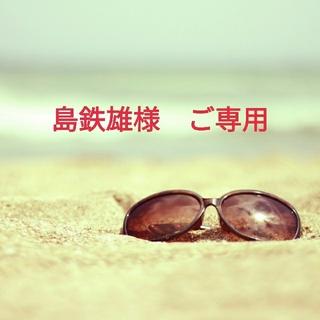【島鉄雄様 ご専用】ビス リング  石ありイエローゴールド   14号(リング(指輪))