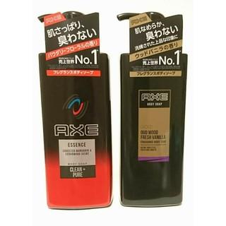ユニリーバ(Unilever)の2本 アックス フレグランスボディソープウッドバニラ&パウダリーフローラルの香り(ボディソープ/石鹸)