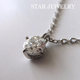 STAR JEWELRY - スタージュエリー 現行品クロッシングスター Pt 一粒ダイヤネックレス プラチナ
