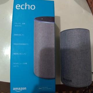 エコー(ECHO)のEcho 第2世代 - スマートスピーカー with Alexa、ヘザーグレー(スピーカー)