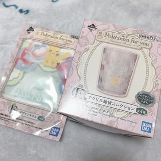 ポケモン - 一番くじ ポケモン E賞 アクリル雑貨コレクション F賞 デザインタオル コップ