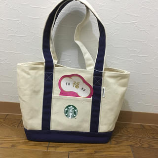 Starbucks Coffee - 2020年 スターバックス福袋外袋のみトートバッグ