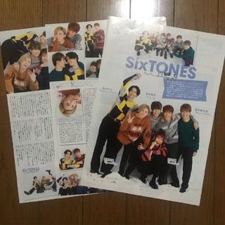 TVfan テレビファン  SixTONES 切り抜き(アート/エンタメ/ホビー)
