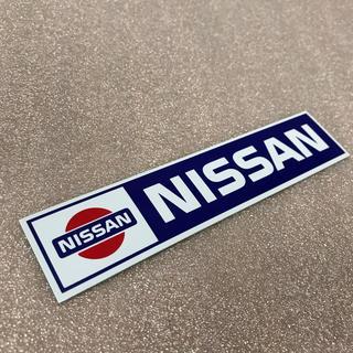 日産 - 古い NISSAN ステッカー ニッサン 日産