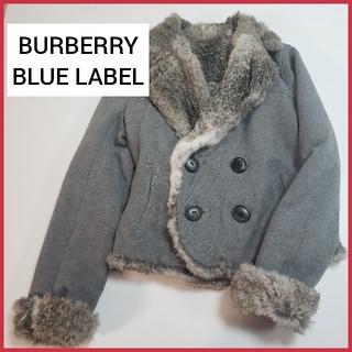 バーバリーブルーレーベル(BURBERRY BLUE LABEL)のBURBERRYグレーファーコート★Mサイズ(毛皮/ファーコート)