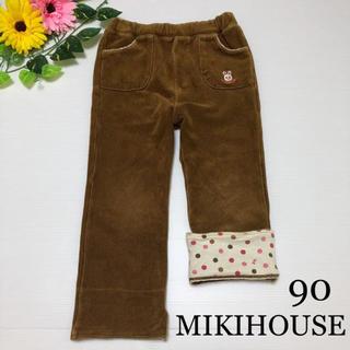 mikihouse - ミキハウス パンツ 90 折り返し 水玉 うさぎ ファミリア メゾピアノ