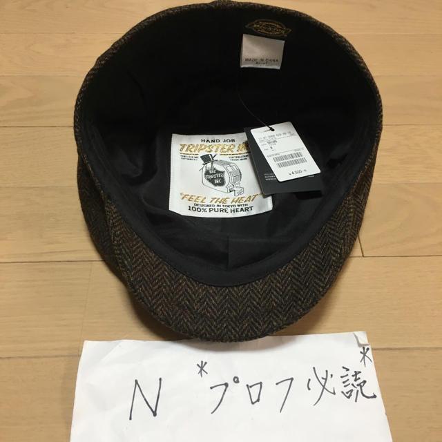 Dickies(ディッキーズ)の新品 tripster dickies トリップスター ディッキーズ ハンチング メンズの帽子(ハンチング/ベレー帽)の商品写真