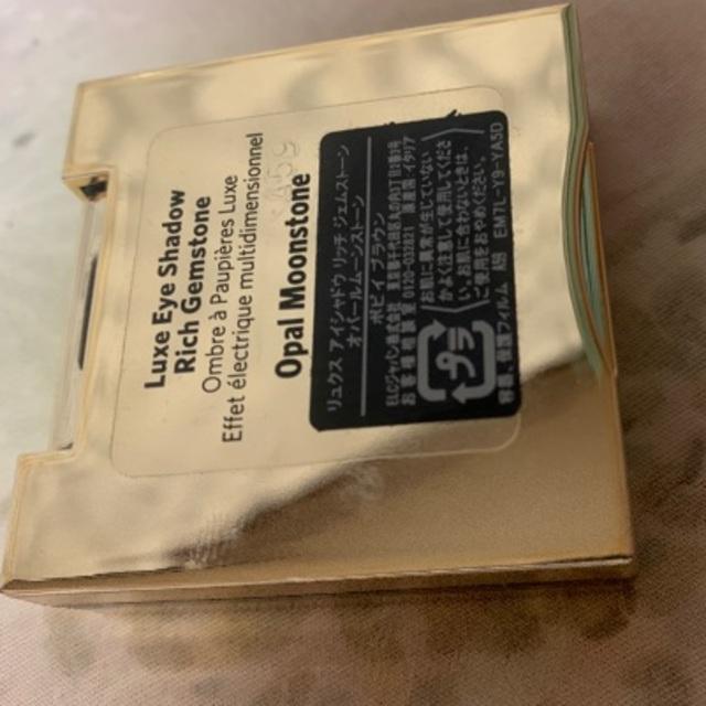 BOBBI BROWN(ボビイブラウン)のボビイブラウン 限定 リュクスオパールムーンストーン コスメ/美容のベースメイク/化粧品(アイシャドウ)の商品写真