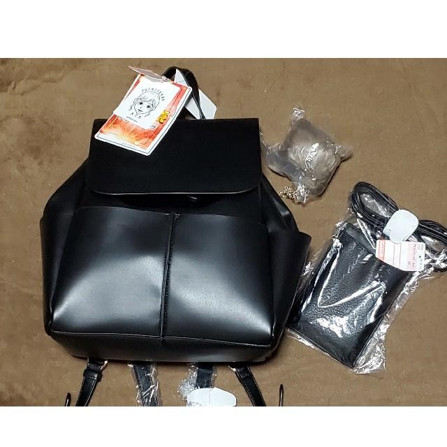 しまむら(シマムラ)のしまむら◆PAリュックショルダーセット◆新品タグつき レディースのバッグ(リュック/バックパック)の商品写真