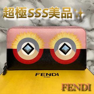 FENDI - ‼️限界価格‼️ FENDI フェンディ モンスター ジッピー 長財布 即日発送