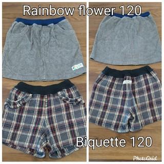 ビケット(Biquette)の女の子まとめ売り 120(スカート)