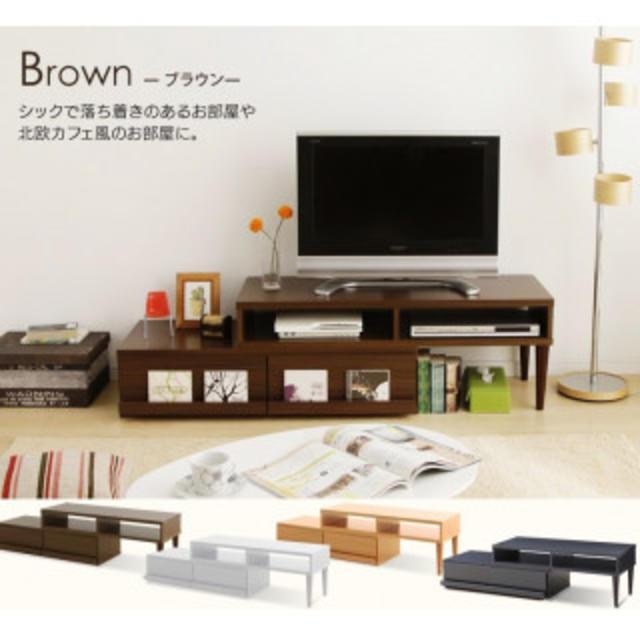 木目調 伸縮 テレビボード ブラウン インテリア/住まい/日用品の収納家具(棚/ラック/タンス)の商品写真