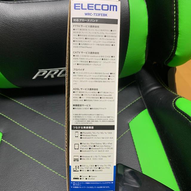 ELECOM(エレコム)のELECOM 無線LANルータ WRC-733FEBK スマホ/家電/カメラのPC/タブレット(PC周辺機器)の商品写真
