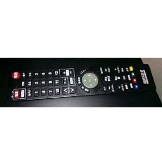 バッファロー(Buffalo)のBUFFALO DVR-W1/2.0T 用の純正リモコンのみ (DVDレコーダー)