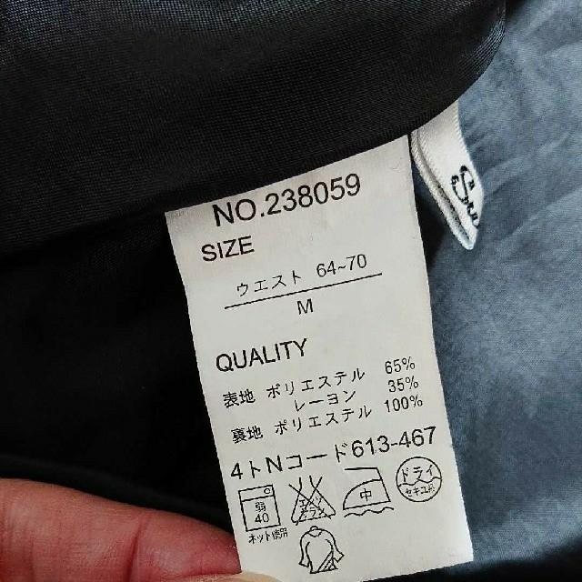 Avail(アベイル)の〖美品〗【Avail】チェックミニスカート レディースのスカート(ミニスカート)の商品写真
