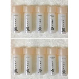 ドモホルンリンクル(ドモホルンリンクル)のドモホルンリンクル 保護乳液10本(乳液/ミルク)