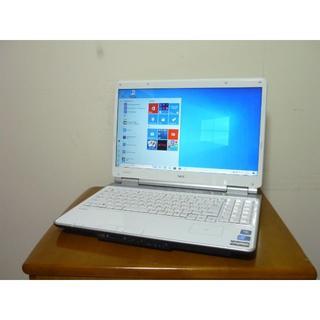 エヌイーシー(NEC)の美品 大人気の白メタホワイト 高性能i5搭載 最新win10(ノートPC)