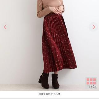 MAJESTIC LEGON - ベルト付プリーツスカート