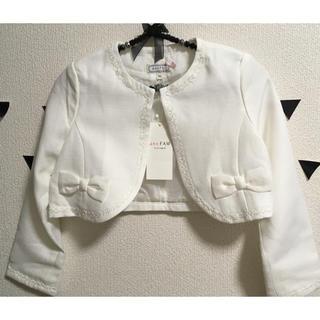 エニィファム(anyFAM)の▶︎◀︎新品130cm エニィファム ボレロ ジャケット 白▶︎◀︎(ドレス/フォーマル)