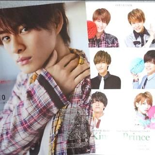 King&Prince キンプリ TVLIFE CanCam テレビライフ(アート/エンタメ/ホビー)
