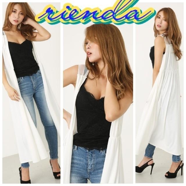 rienda(リエンダ)のrienda リエンダ チュールコンビブラウジングカットジレ メッシュロングジレ レディースのトップス(ベスト/ジレ)の商品写真