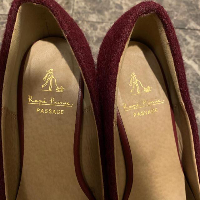 Rope' Picnic(ロペピクニック)のロペピクニック ボルドーウールパンプス 36 レディースの靴/シューズ(ハイヒール/パンプス)の商品写真