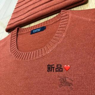 BURBERRY - 新品バーバリーブラックレーベル羊毛ニット&マフラーセットです