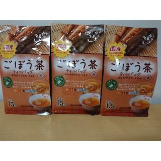 【新品未開封】ごぼう茶 3点セット