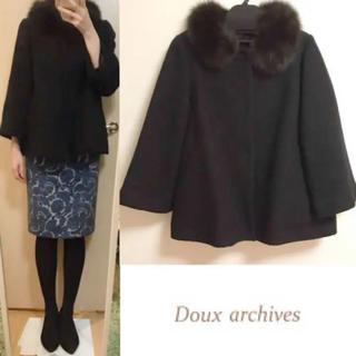 ドゥアルシーヴ(Doux archives)のDoux archives ドゥアルシーヴ ファー付き コート(毛皮/ファーコート)