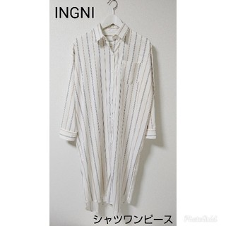 INGNI - INGNI  白 ストライプ シャツワンピース