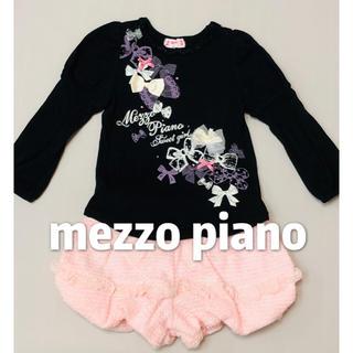 mezzo piano - メゾピアノ ロンT&キュロット 裏起毛 コーデセット 100