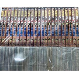 小学館 - 名探偵コナン 全97冊(1〜97巻