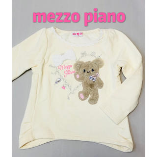 mezzo piano - メゾピアノ 裏起毛 トレーナー 美品 110