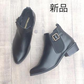 snidel - 【新品】ブラック ショートブーツ