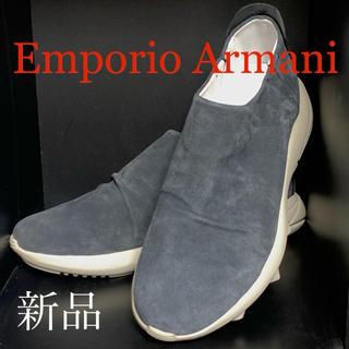 エンポリオアルマーニ(Emporio Armani)の【新品】Emporio Armani スニーカー 7(スニーカー)