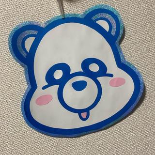 AAA - AAA え〜パンダ 画用紙 ハンドメイド