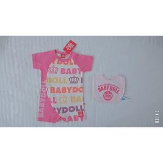BABYDOLL - BABY DOLL / 新品未使用タグ付き / 半袖ロンパース スタイ セット