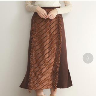ステュディオス(STUDIOUS)のブークレツイードニットスカート public tokyo(ロングスカート)