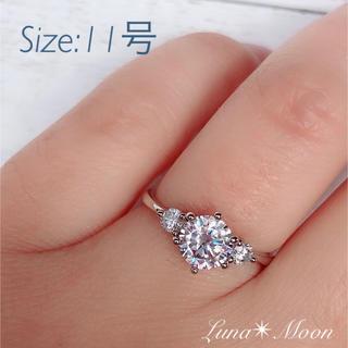 3石キュービックジルコニアダイヤリング(11号)★スリーストーン、巾着付き(リング(指輪))