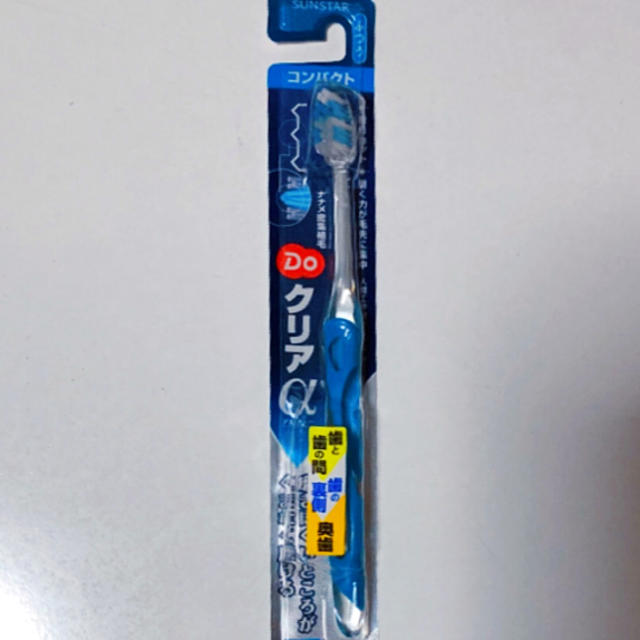 SUNSTAR(サンスター)の歯ブラシ3本セット キッズ/ベビー/マタニティの洗浄/衛生用品(歯ブラシ/歯みがき用品)の商品写真