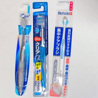 SUNSTAR - 歯ブラシ3本セット