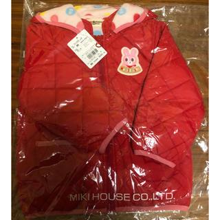 HOT BISCUITS - ホットビスケッツ☆ジャンパー 90サイズ赤☆新品未開封品☆即購入可能