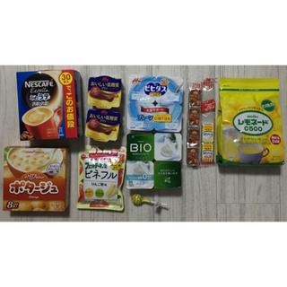 ネスレ(Nestle)のお得! プリン ヨーグルト グミ コーヒー チーズ 飴 スープ レモネード♡(菓子/デザート)